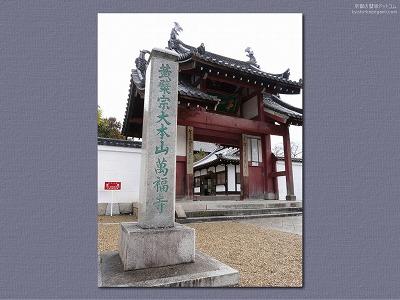 萬福寺01【ダウンロードする場合は右の画像サイズをクリックしてください】